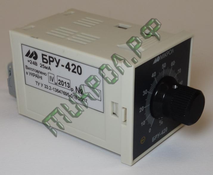 Блок БРУ-420