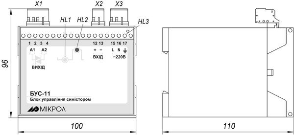 Габаритные размеры блока БУС-11