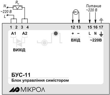 Схема внешних соединений блока управления БУС-11
