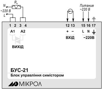 Схема внешних соединений блока управления БУС-21