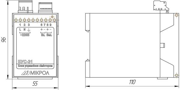 Габаритные размеры блока БУС-31