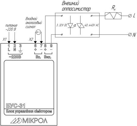 Схема внешних соединений блока БУС-31